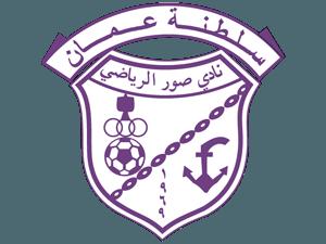 Sur Sports Club