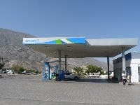 Oman fuel prices have gone down