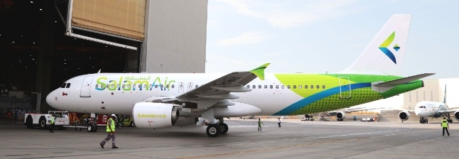 Oman's brand new Budget airline will soon take flight! - Hi