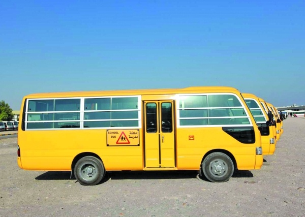 Some schools are closing today at 11am! - Hi FM Radio, Oman