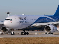 Oman Air flight to Munich diverted!