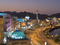 Oman Ranked 4th Safest Country in the World!