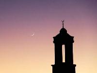 Ramadan Working Hours Have Been Announced!