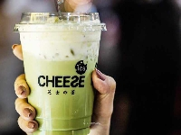 Cheese Tea...Yes really!
