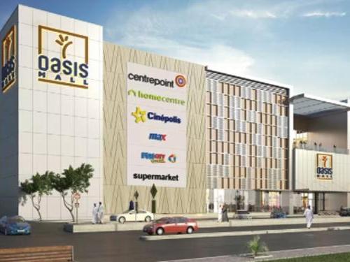 Oasis Mall Salalah