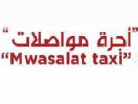 Mwasalat discuss airport taxi fare