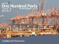ميناء صلالة يقفز 17 مرتبة عالميا