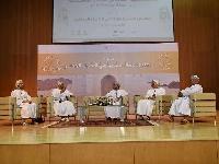 """ندوة """"مجلس عمان ودوره في العمل الوطني"""""""