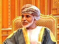 جلالة السلطان المعظم يصدر سبعة مراسيم  سلطانية سامية