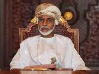 حضرة صاحب الجلالة يصدر خمسة مراسيم سلطانية سامية