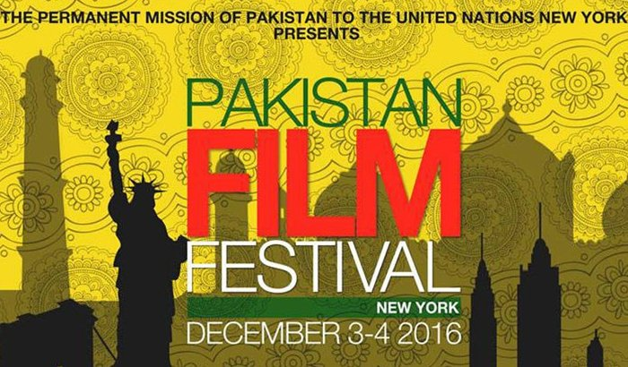The first-ever Pakistani Film Festival will be held in New