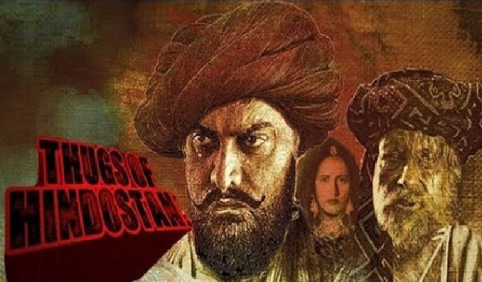 Is a rivalry brewing between Katrina Kaif and Fatima Sana Shaikh on the sets of Thugs of Hindostan?