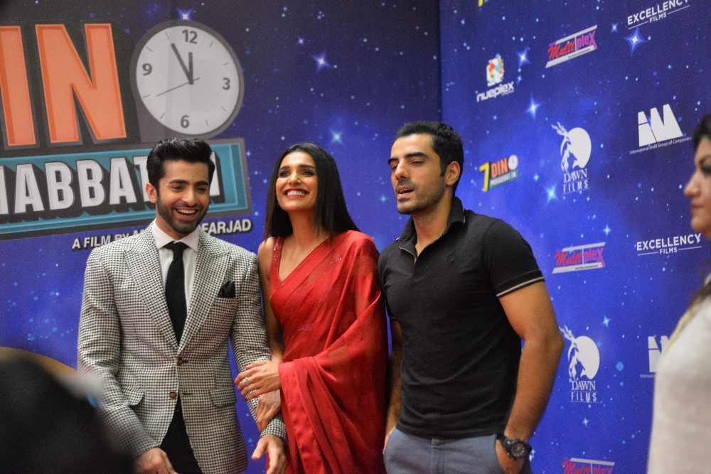 7 Din Mohabbat In World Premiere in Karachi #sunriseradio