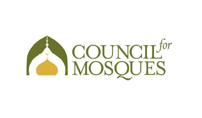 Islamophobia Definition Adopted