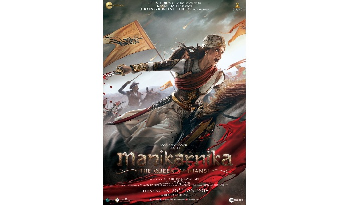 First Look Poster of Manikarnika – The Queen of Jhansi