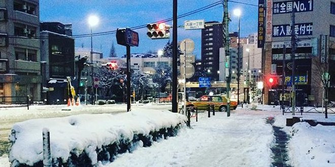 Tokyo, surrounding areas bracing for heavy snow