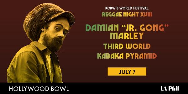 Reggae Night XVIII 2019 H Bowl