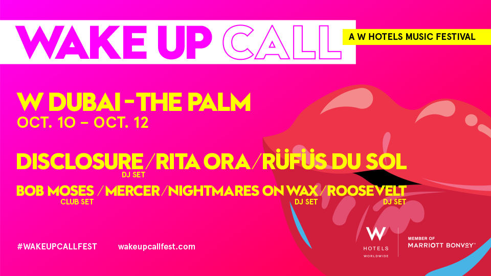 Wake Up Call - a W Hotels Music Festival