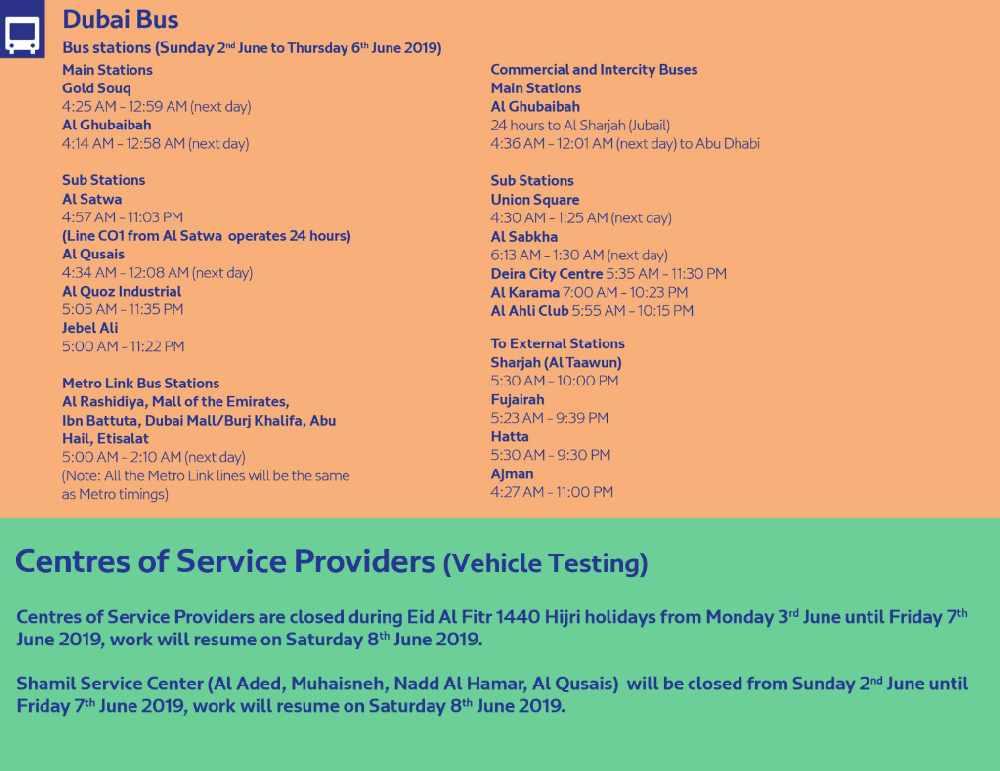 Dubai announces metro, bus timings for Eid Al Fitr holidays