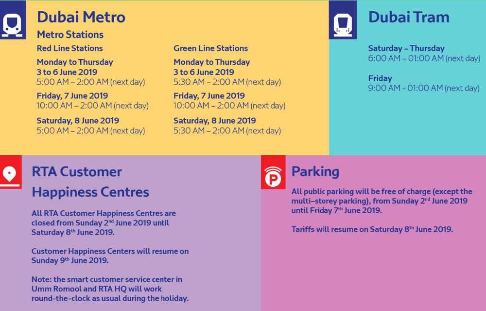Dubai Announces Metro Bus Timings For Eid Al Fitr Holidays