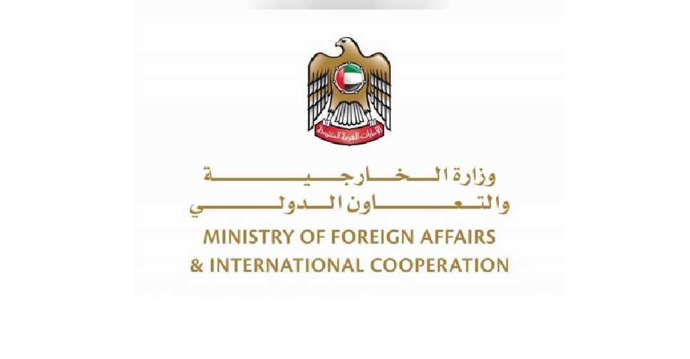 UAE condemns Kabul attack - Dubai 92 - Your Dubai 92