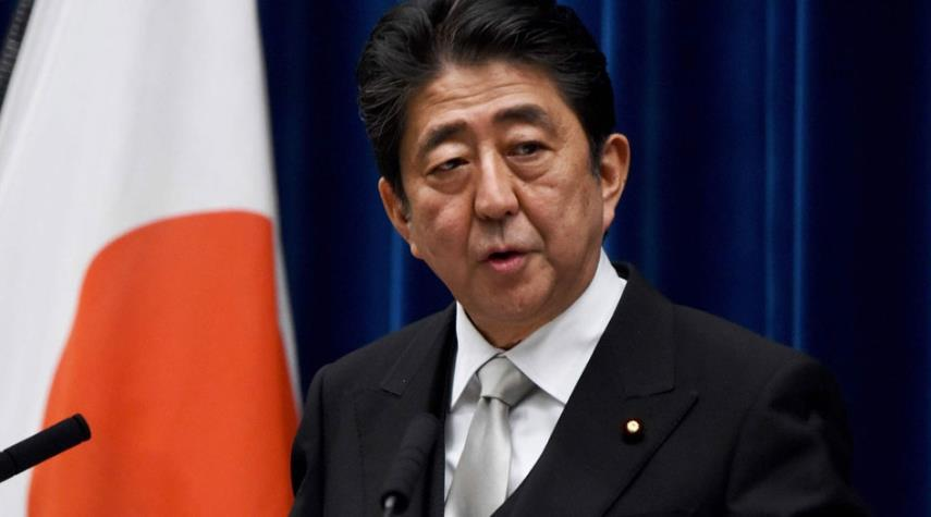 19922d641 الحكومة اليابانية تدين بشدة الهجوم الإرهابي الحوثي على مطار أبها السعودي