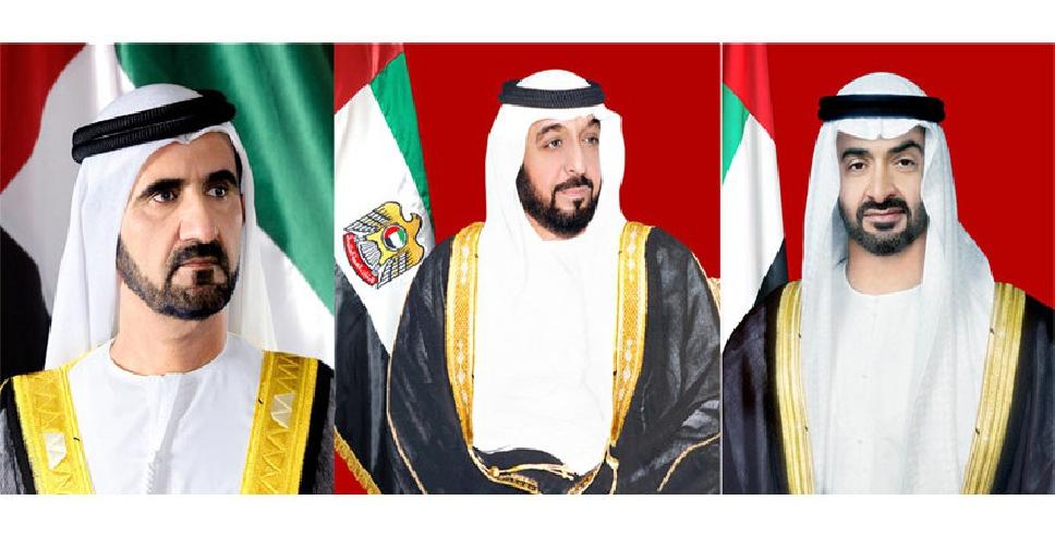 UAE leaders condole King Salman on death of Princess Al