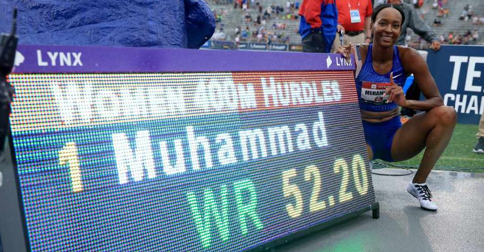 Dalilah Muhammad shatters 16-year-old athletics record