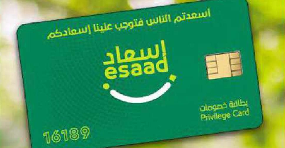 إسعاد شرطة دبي تطلق ميزة التسوق الإلكتروني عبر موقعها Arn