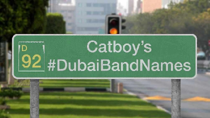 Dubai Band Names Title (Cropped)