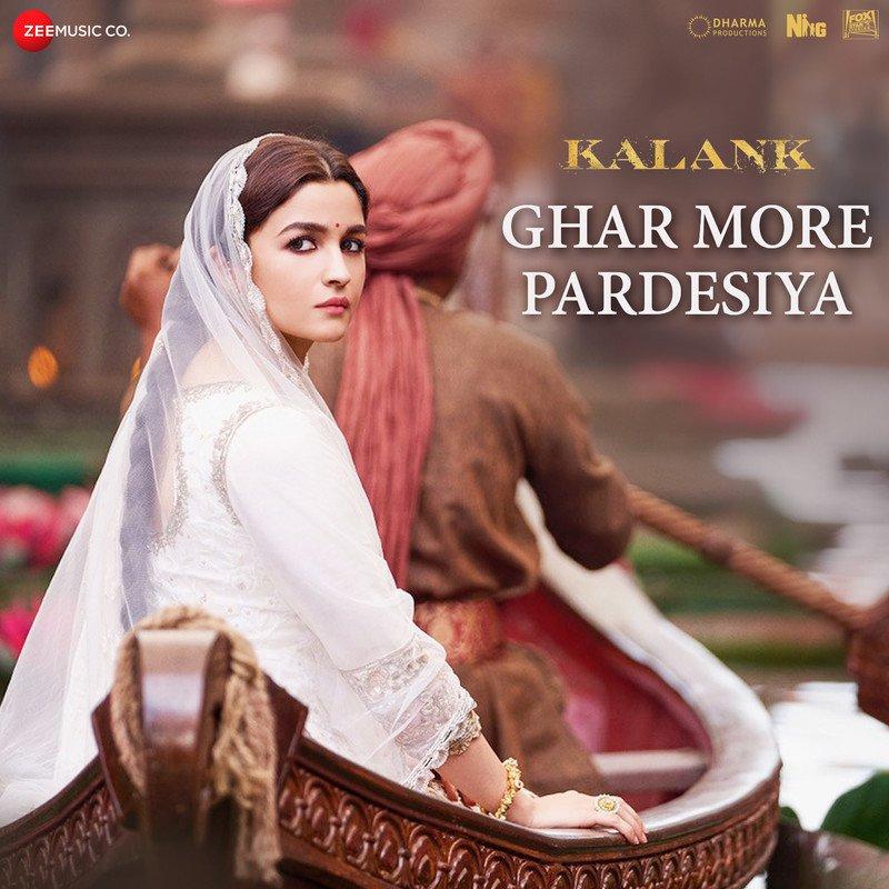 Ghar More Pardesiya