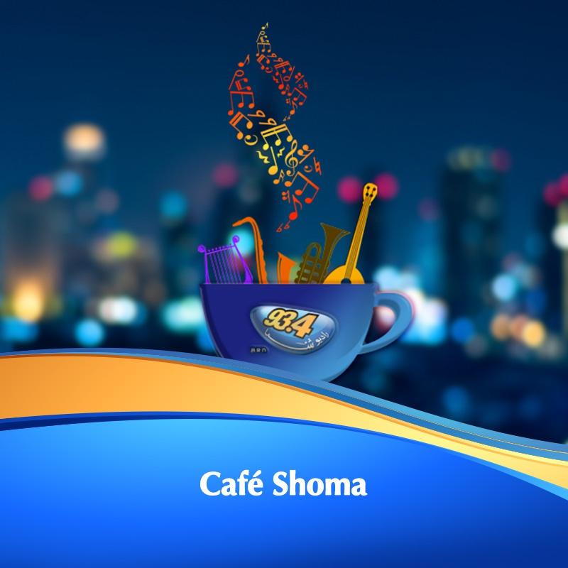 Cafe Shoma