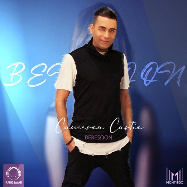 Beresoon