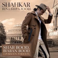 Shab Bood Biaban Bood