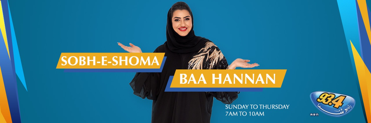 Hannan Morning Show